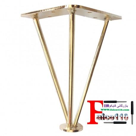 پایه / پایه طلایی سه پر فلزی ارتفاع 16سانت (بسته 4 عددی)